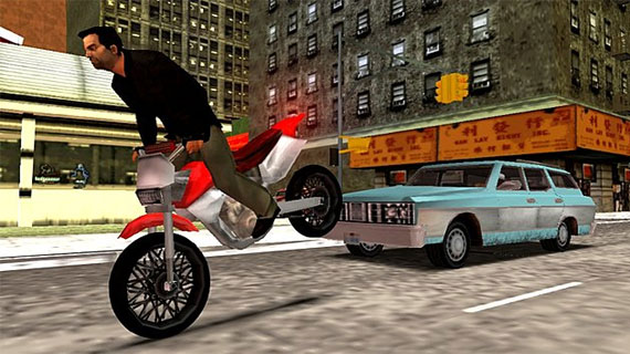 File:GTA LCS.jpg