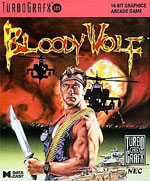 File:Bloodywolf.jpg