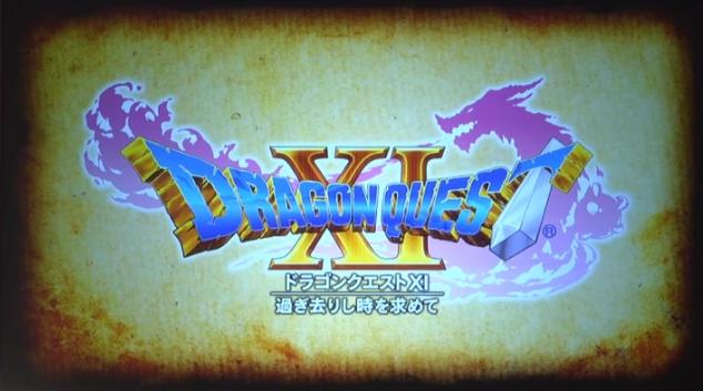 File:DragonQuestXI.png
