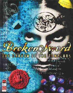 File:Broken Sword PC.jpg