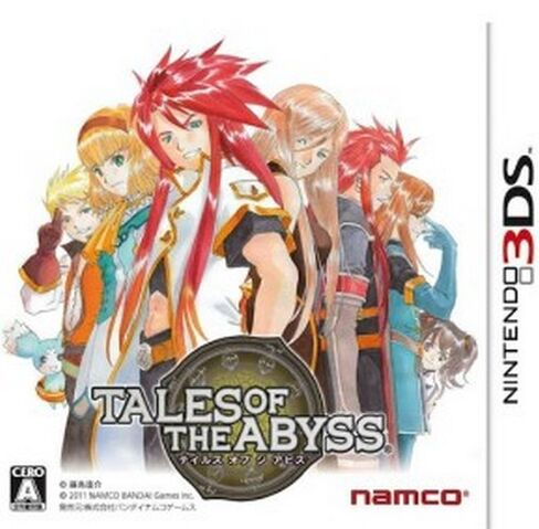 File:Tales of the abyss nintendo 3ds.jpg