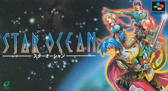File:Star-ocean-snes-cover-front-jp.jpg