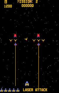 Gorf arcade screenshot