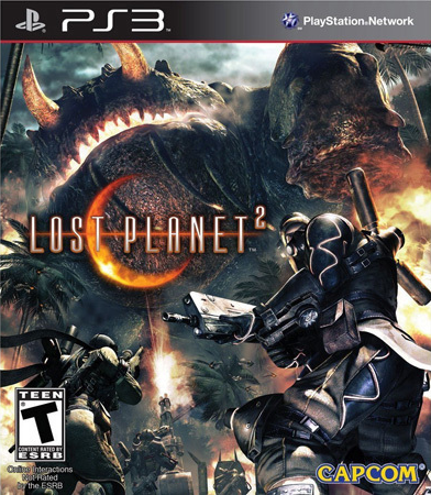 File:LostPlanet2.png