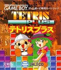 File:TetrisPlus GB.jpg
