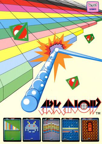 File:Arkanoid arcade flyer.jpg