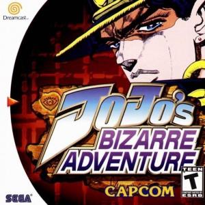 File:Jojos bizarre adventure dreamcast.jpg