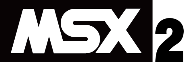 File:MSX2 logo.png
