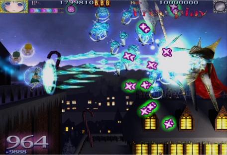 File:Deathsmiles2-arcade.jpg
