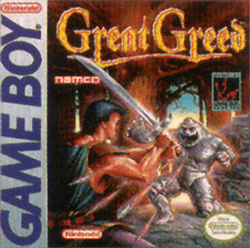 File:GreatGreed GB.png