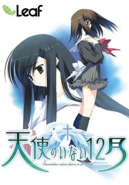 File:Tenshi no inai.jpg