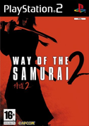File:Way of the Samurai 2.png