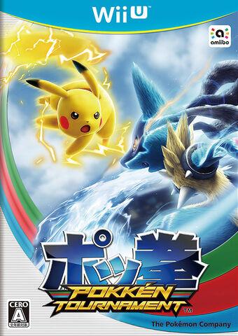 File:Pokken Tournament WiiU cover.jpg