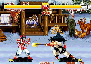 File:SamuraiShodownScreenshot.png