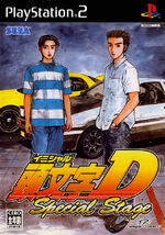 Initial D Special Stage Box
