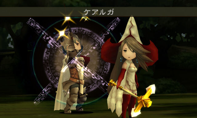 File:Bravely default s-41.jpg