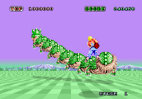 Spaceharrier arc