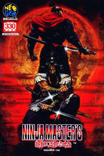 Ninja Masters Neo Geo cover