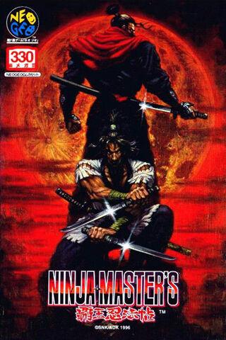 File:Ninja Masters Neo Geo cover.jpg