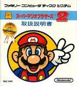 Super Mario Bros 2 FDS cover