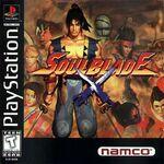 SoulBlade NTSC Front