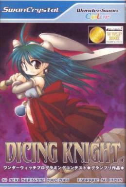 File:Dicing Knight Period.jpg