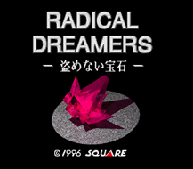 File:BS Radical Dreamers.png