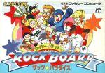 Rock Board Famicom Cover