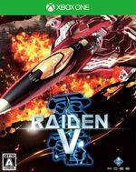 Raiden5Cover