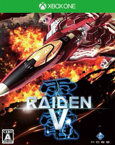 File:Raiden5Cover.jpg