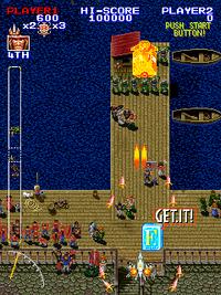 KingdomGrandprixScreenshot