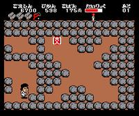 Goemon MSX2