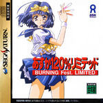 Asuka 120 Limited Saturn cover