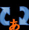 File:Translation icon.png