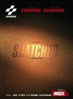 Snatcher MSX2 cover