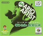 Mario Artist Talent