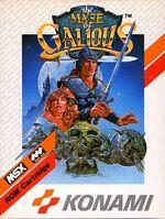 Knightmare 2 MSX cover