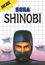 Shinobi SMS box art