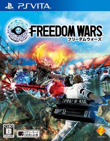 File:Freedom Wars PS Vita cover.jpg