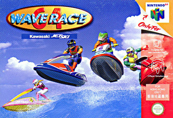 File:Wave Race 64.jpg