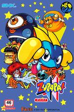 Zupapa Neo Geo cover