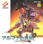Arumana no Kiseki FDS cover