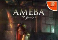 Ameba Dreamcast art