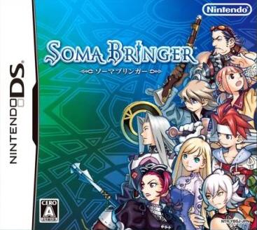 File:SomaBringer.jpg