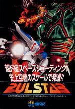 Pulstar Flyer