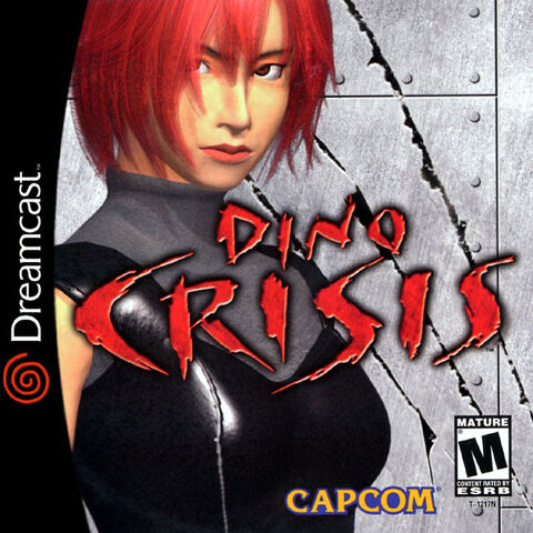 File:DINO CRISIS -NTSC- - FRONT.jpg