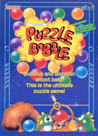 File:PuzzleBobbleFlyer.jpg