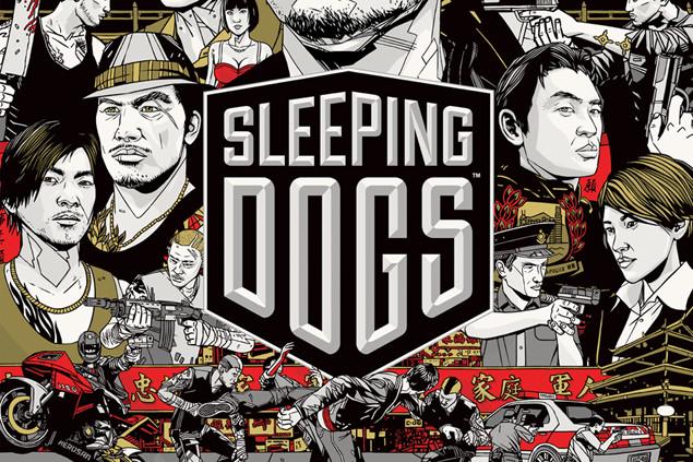 File:Sleepingdogs.jpg