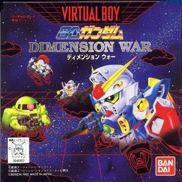 File:Gundamvb.jpg