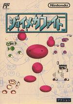 Joy Mech Fight Famicom cover